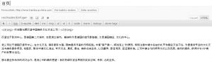 Fehlerfreie Anzeige der chinesischen Schriftzeichen im Backend von WordPress.