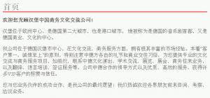Fehlerfreie Ausgabe chinesischer Zeichen mit WordPress.